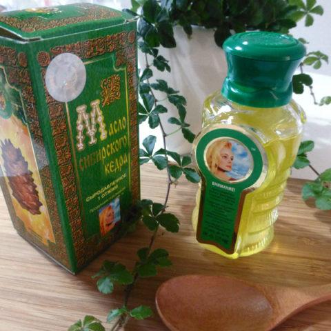 シべリア杉のナッツオイル
